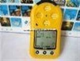 便携式二氧化氮检测仪/便携式NO2检测仪/便携式二氧化氮测定仪