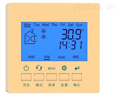 中国仪表网 温度仪表 控制显示仪 温度控制器 北京诚电拓达科技有限