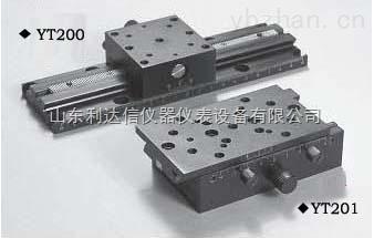 LDX-YT202-手動平移臺/手動位移臺