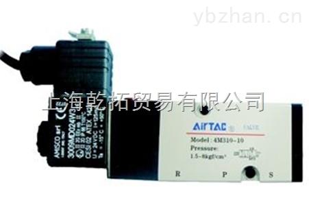 專業銷售臺灣亞德克電磁閥