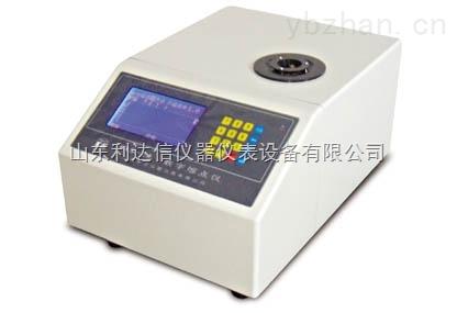 LDX-WRS-1B-数字熔点仪