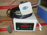 H-Y系列激光一体型红外温度传感器