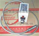 H-G光纤测温仪