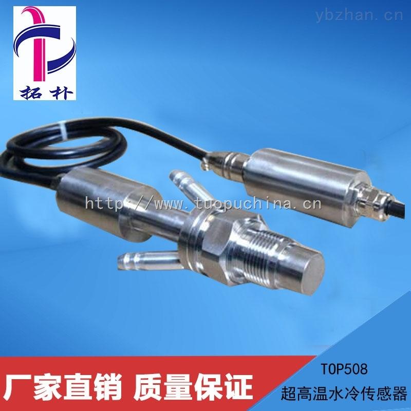 广东超高温压力变送器顺德拓朴