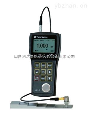 LDX-SYS-UM-2D-超声波测厚仪
