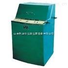 LDX-XZM-100-振动磨样机/磨样机/研磨机