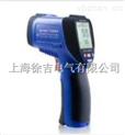 HT-8835高溫紅外線測溫儀