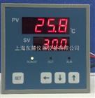 PCD-E3001/3000真空干燥箱专用温度控制器/温控仪/仪表