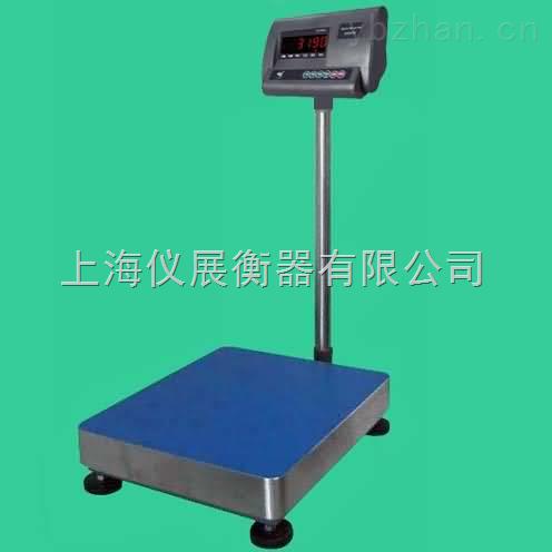 电子计重台秤(带4-20ma电流信号输出)