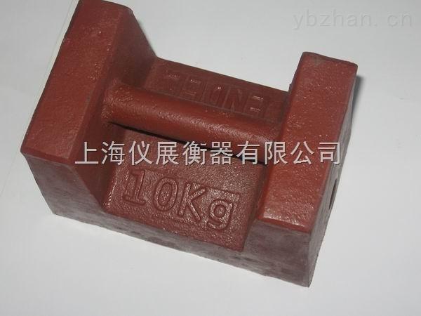 搅拌站配重砝码(50kg铸铁砝码价钱)