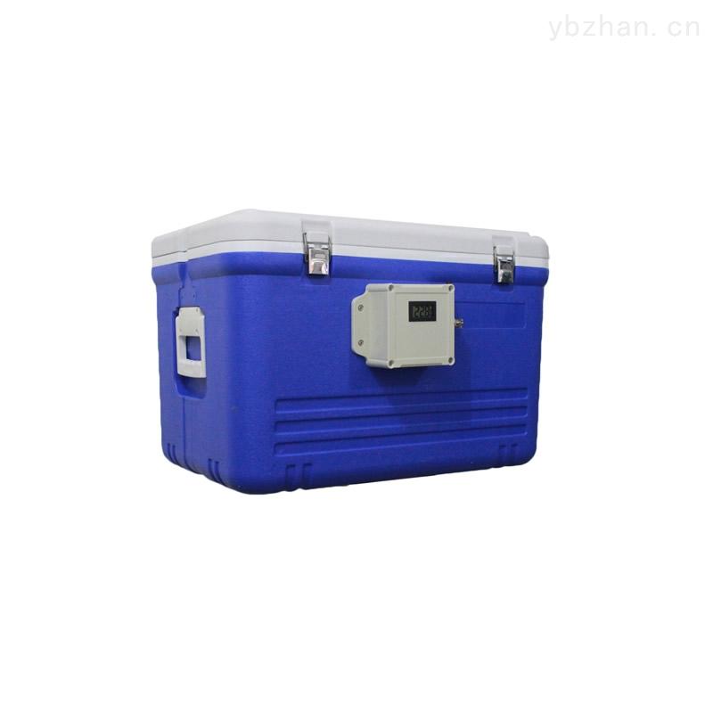LD5006G药品保温箱 GSP 实时显示 带上传 箱内温湿度