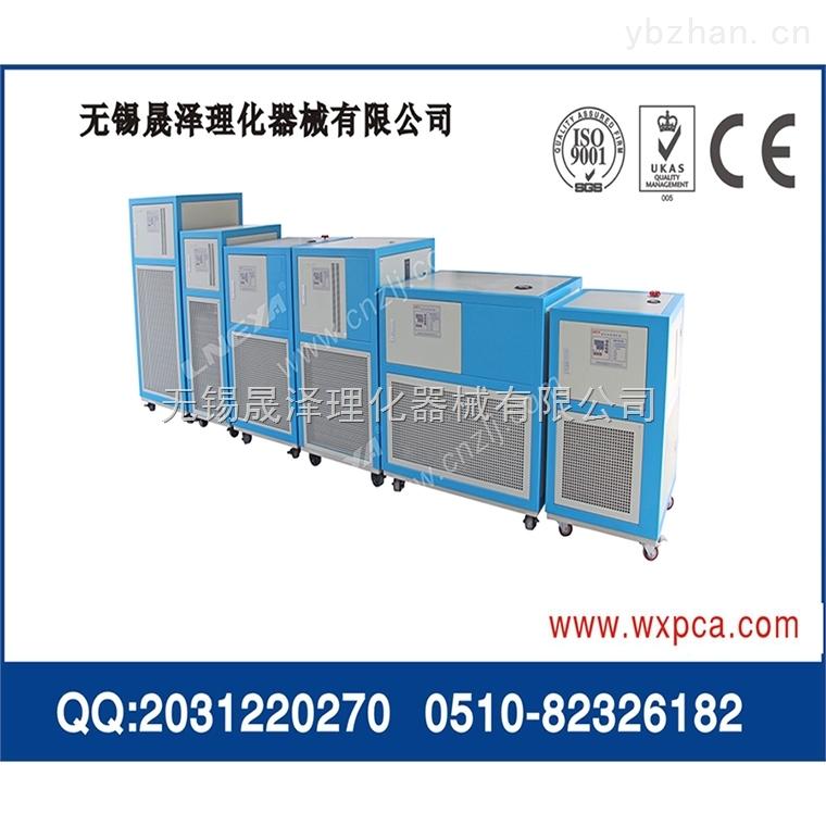 高低温浴槽-25℃~200℃精准控温HR-35应用于10L