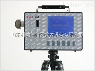 LDX-KS-CCHZ-1000-全自动粉尘测定仪