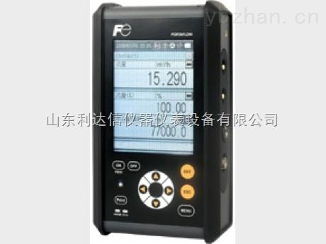 LDX-FSCS10C1-00C-便攜式超聲波流量計/超聲波流量計