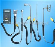 表面温度计 /温度计/便携式温度计/烟斗式温度计