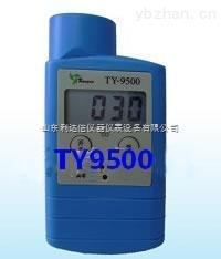 LDX-TY-9500P-便携式臭氧检测仪