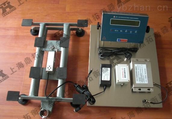 工业计重台秤,75kg高精度工业电子秤