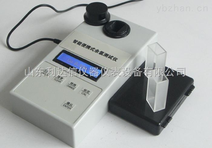 LDX-XH-CL2-余氯儀/余氯比色計/余氯比色儀