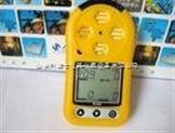 便攜式可燃氣體檢測儀/可燃氣體檢測儀/可燃氣體分析儀/可燃氣體測定儀