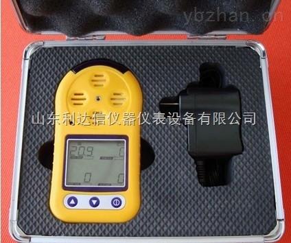 LDX-NJ8H-EX-便携式多种气体检测仪/便携式三合一气体检测仪/三合一气体测试仪