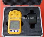 便攜式多種氣體檢測儀/便攜式三合一氣體檢測儀/三合一氣體測試儀