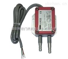 微差壓變送器-RS485MODBUS通訊空氣體微差壓變送器傳感器