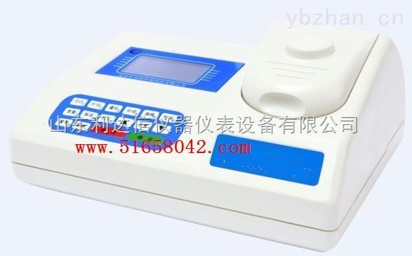 LDX-CAC-N03-多参数食品安全快速检测仪(50参数)/食品安全快速检测仪