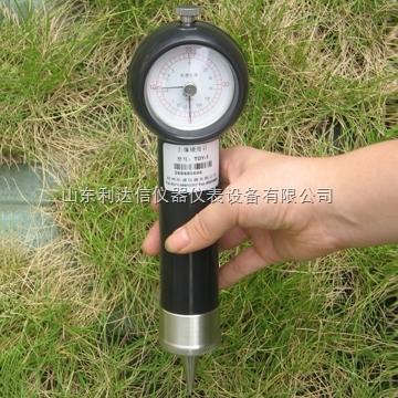 LDX-ZTP-TYD-1-土壤硬度计/硬度计/土壤硬度仪/硬度仪
