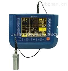 LDX-BSD-TUD300-超聲波探傷儀/便攜式超聲波探傷儀