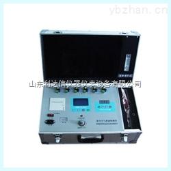LDX-XXY-XY-8F-室內空氣檢測儀