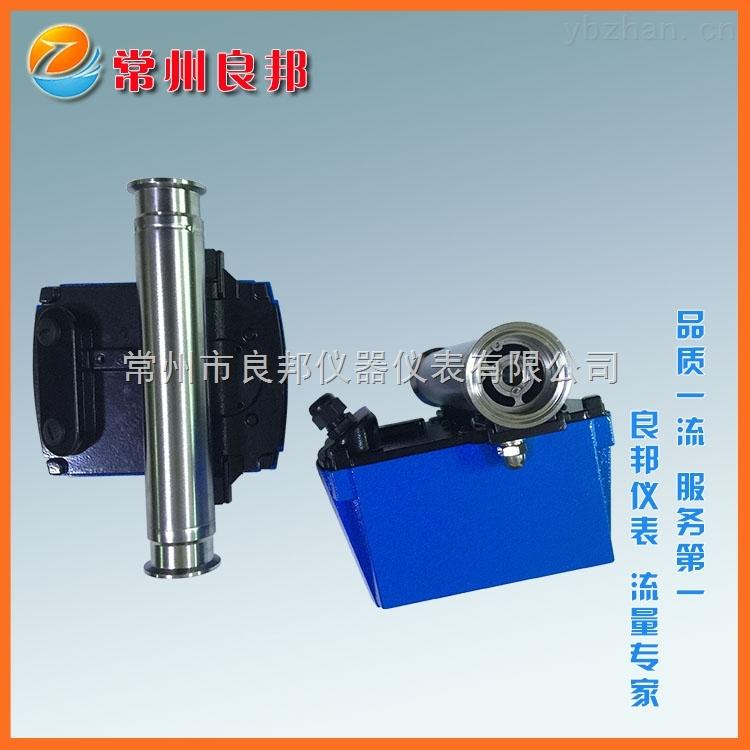 LZZ-40-防爆電遠傳金屬管浮子流量計/ 帶氣體阻尼測量更加穩定質量好