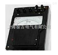 C31-VA 直流伏安表 上海徐吉制造