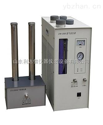 LDX-BY-CYN-2000-氮氣發生器