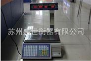 条码打印秤30kg单机版电子秤 卖场/超市?#25214;?#19987;用 上海大华TM-A