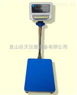 巨天JWS-A8-30KG电子台秤,30公斤计重电子称报价