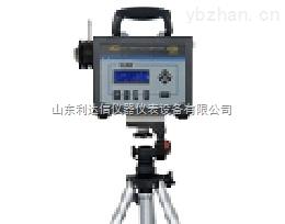 LDX-CCF-7000-直讀式粉塵濃度測量儀/直讀式粉塵儀/粉塵檢測儀