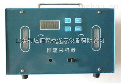 LDX-QC-6H-双气路恒流大气采样器