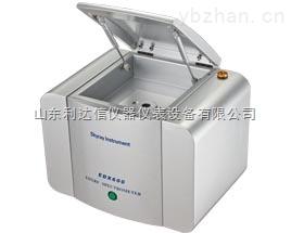 LDX-HY-EDX600-X熒光光譜儀