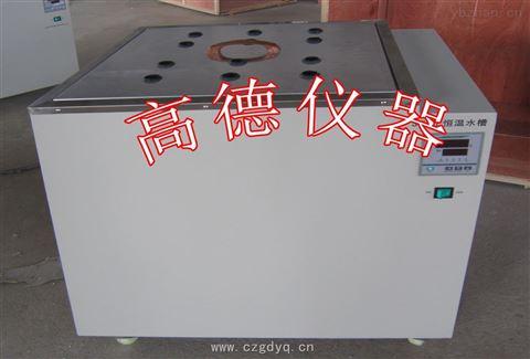 電線電纜恒溫水箱