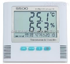 LDX-S520-TH-智能温湿度数据记录仪/智能温湿度记录仪/温湿度记录仪