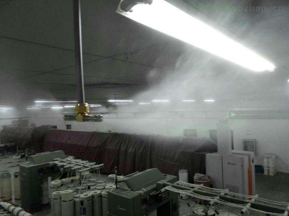 棉纺厂加湿