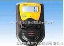 LDX-XTG-TG2010-手持式氣體檢測報警儀/一氧化碳檢測儀