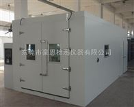 HE-WSF-8步入式恒温恒湿试验室