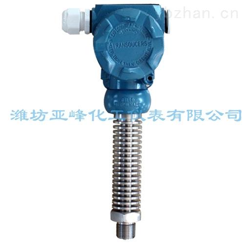 YF3051-工业高温型压力变送器批发价格