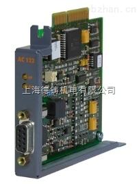 5PC310.L800-01貝加萊伺服控制模塊