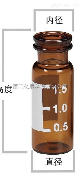 螺纹盖透明瓶美国PE样品瓶2mL色谱瓶