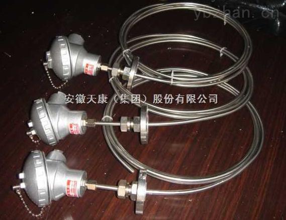 WZPK-436法兰式铠装热电阻