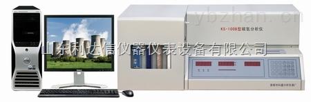 LDX-KSH-1-碳氢分析仪/碳氢检测仪