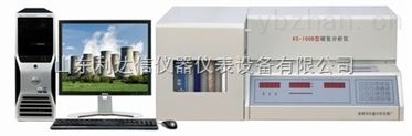 碳氢分析仪/碳氢检测仪