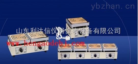 LDX-BJW-98-Ⅱ